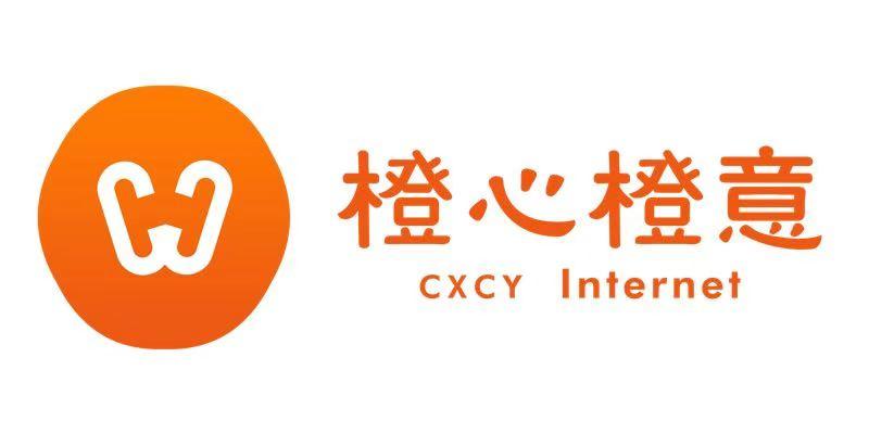 中山市橙心橙意网络技术有限公司.