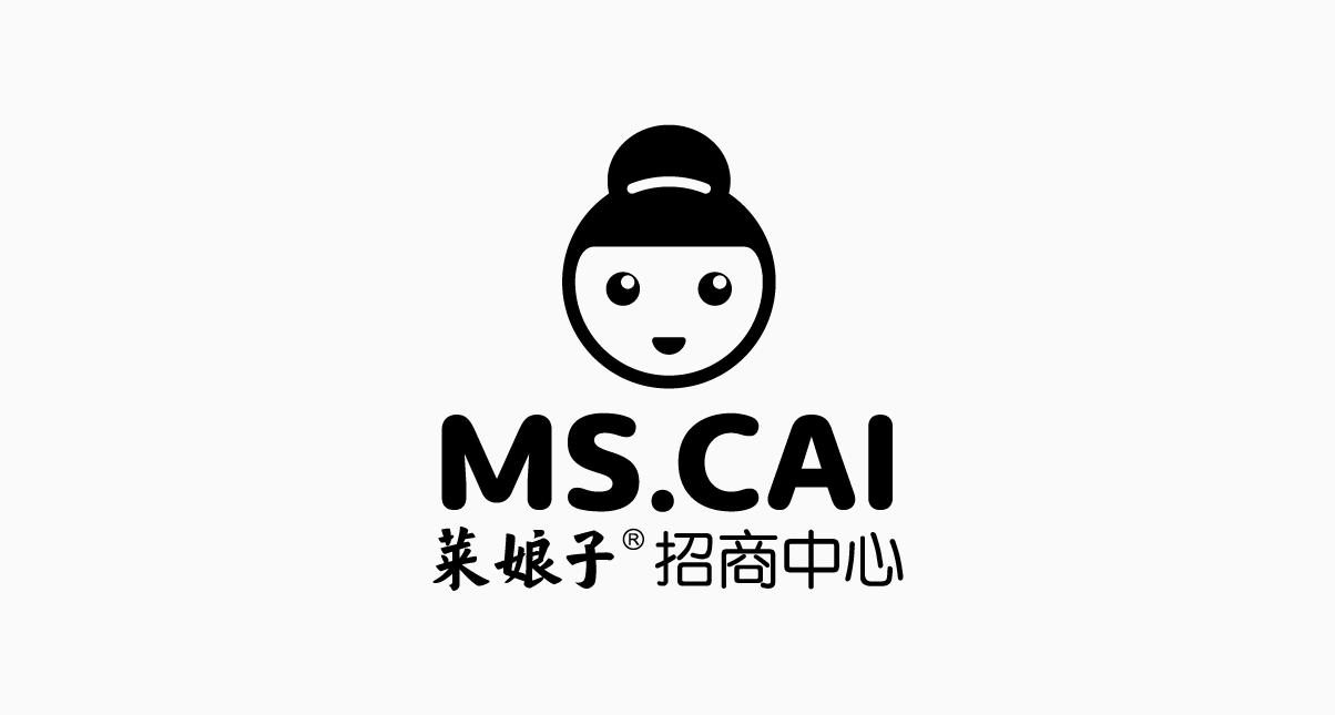 中山市菜娘子商业服务有限公司