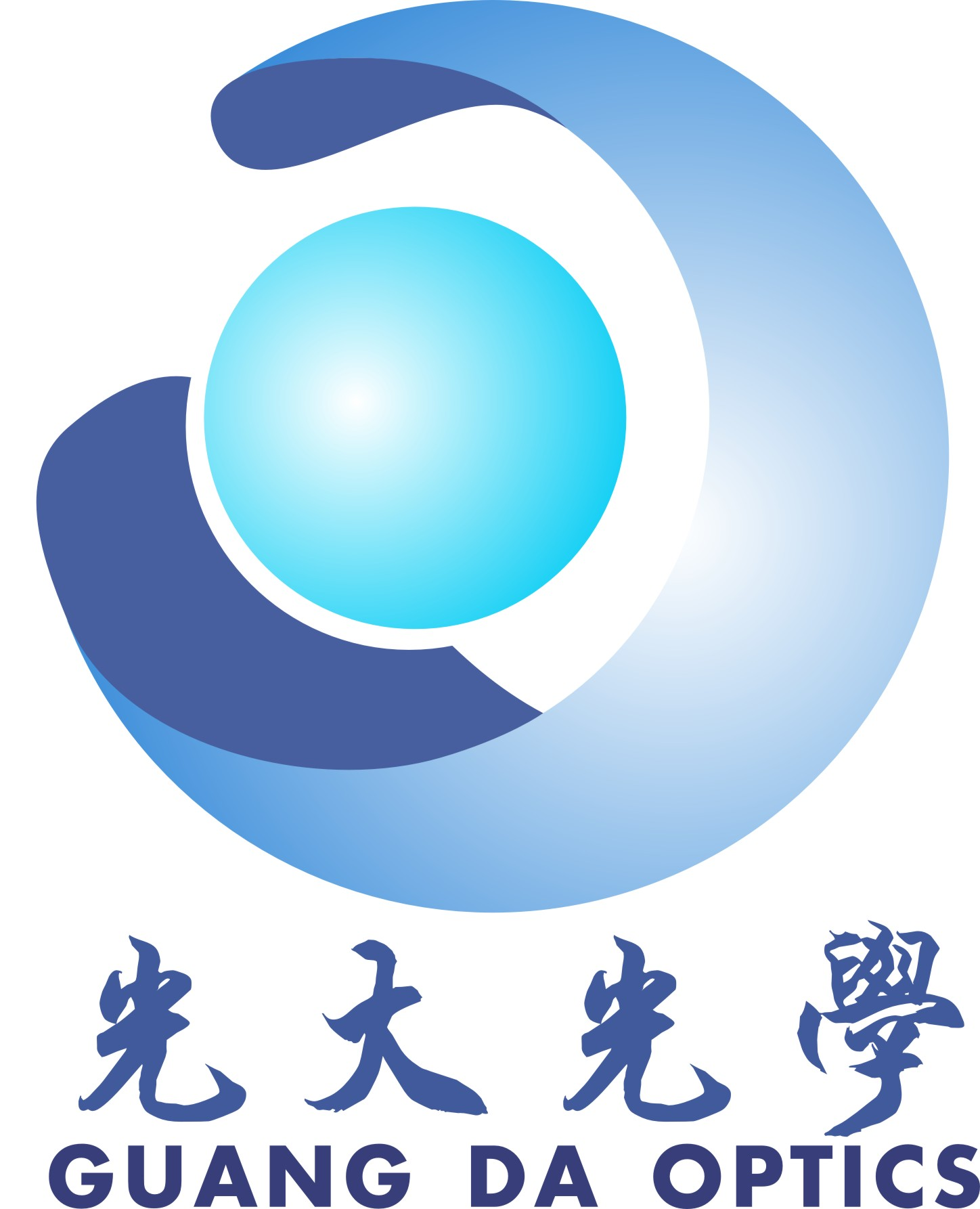中山市光大光學儀器有限公司_才通國際人才網_job001.cn