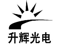 中山市升辉光电科技有限公司.