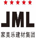 中山市家美乐装饰材料有限公司_才通国际人才网_job001.cn