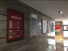 珠海市达内软件有限公司_国际人才网_job001.cn