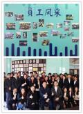 广东时代互联科技有限公司_国际人才网_job001.cn