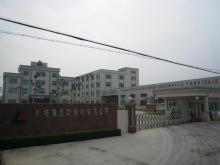 中山利特隆瓦斯器材有限公司_才通国际人才网_job001.cn