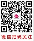 广东万雄科技实业股份有限公司_才通国际人才网_job001.cn