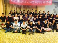 中山市元域礼品有限公司_才通国际人才网_job001.cn