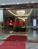中山市科尔乐网络科技有限公司_国际人才网_job001.cn