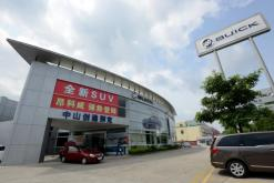 中山市创世纪汽车有限公司_才通国际人才网_job001.cn