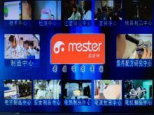 中山市美斯特实业有限公司_才通国际人才网_job001.cn