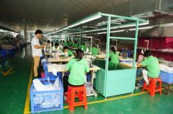 中山市童印儿童用品有限公司_国际人才网_job001.cn