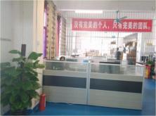 中山市小榄镇光泽电器厂_国际人才网_job001.cn