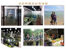 中山市易达电子商务有限公司_才通国际人才网_job001.cn
