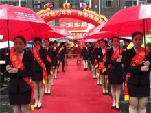 1中山市家家顺房地产经纪有限公司_国际人才网_job001.cn