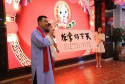 广东好掌柜展示制品有限公司_国际人才网_job001.cn