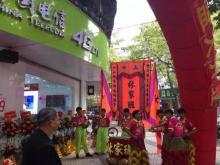 中国电信营业厅(万里)_才通国际人才网_job001.cn