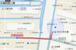中山伊灵通贸易有限公司_国际人才网_job001.cn