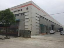 中山市吉帝尔智能科技有限公司_国际人才网_job001.cn