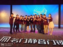 广东名门锁业有限公司_国际人才网_job001.cn