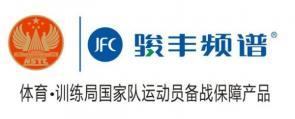 中山周骏频谱有限公司_国际人才网_job001.cn