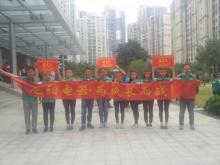 中山市艾斯帕新能源科技有限公司 _才通国际人才网_job001.cn