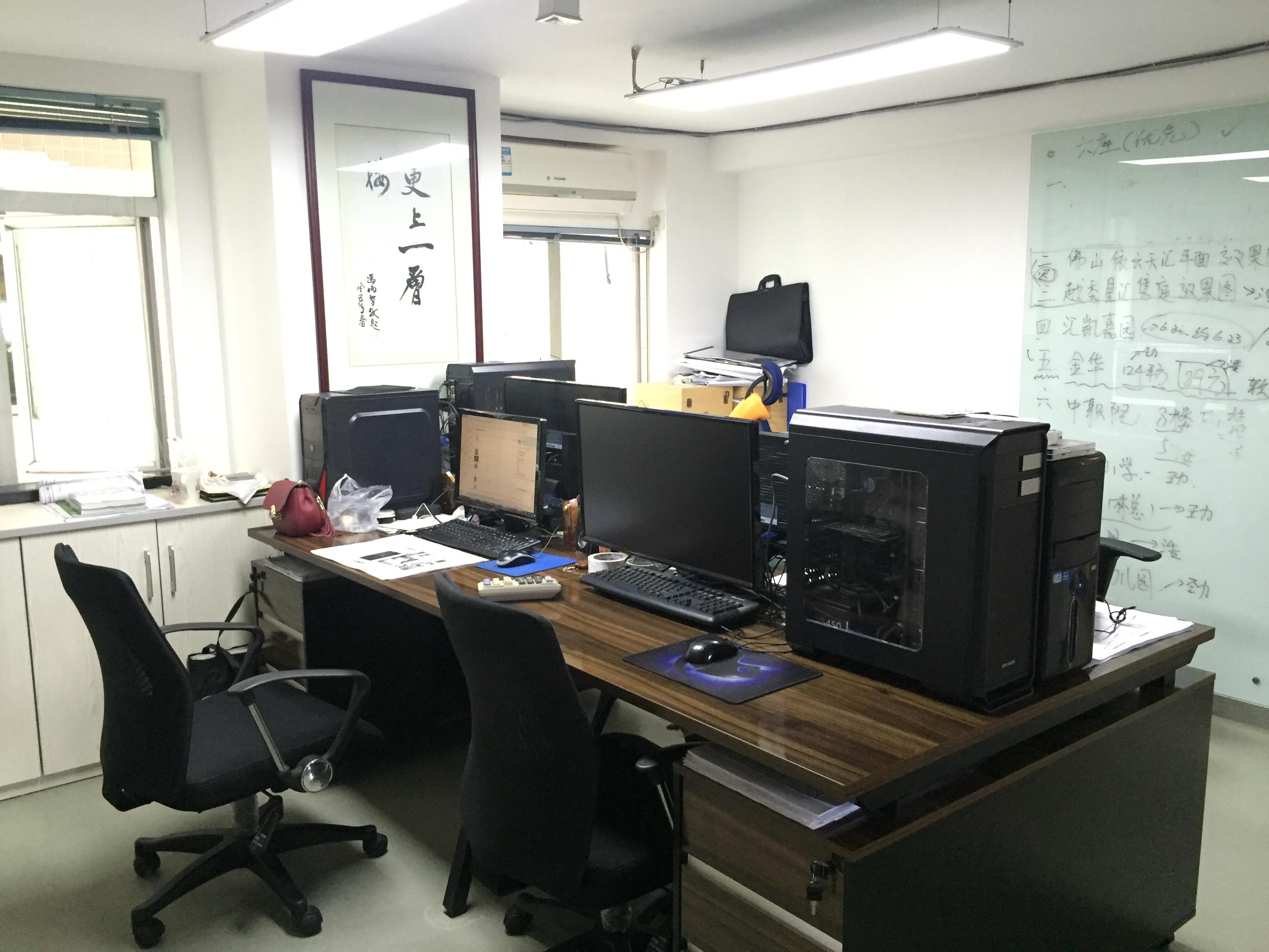 中山市品盛装饰设计工程有限公司 _国际人才网_job001.cn