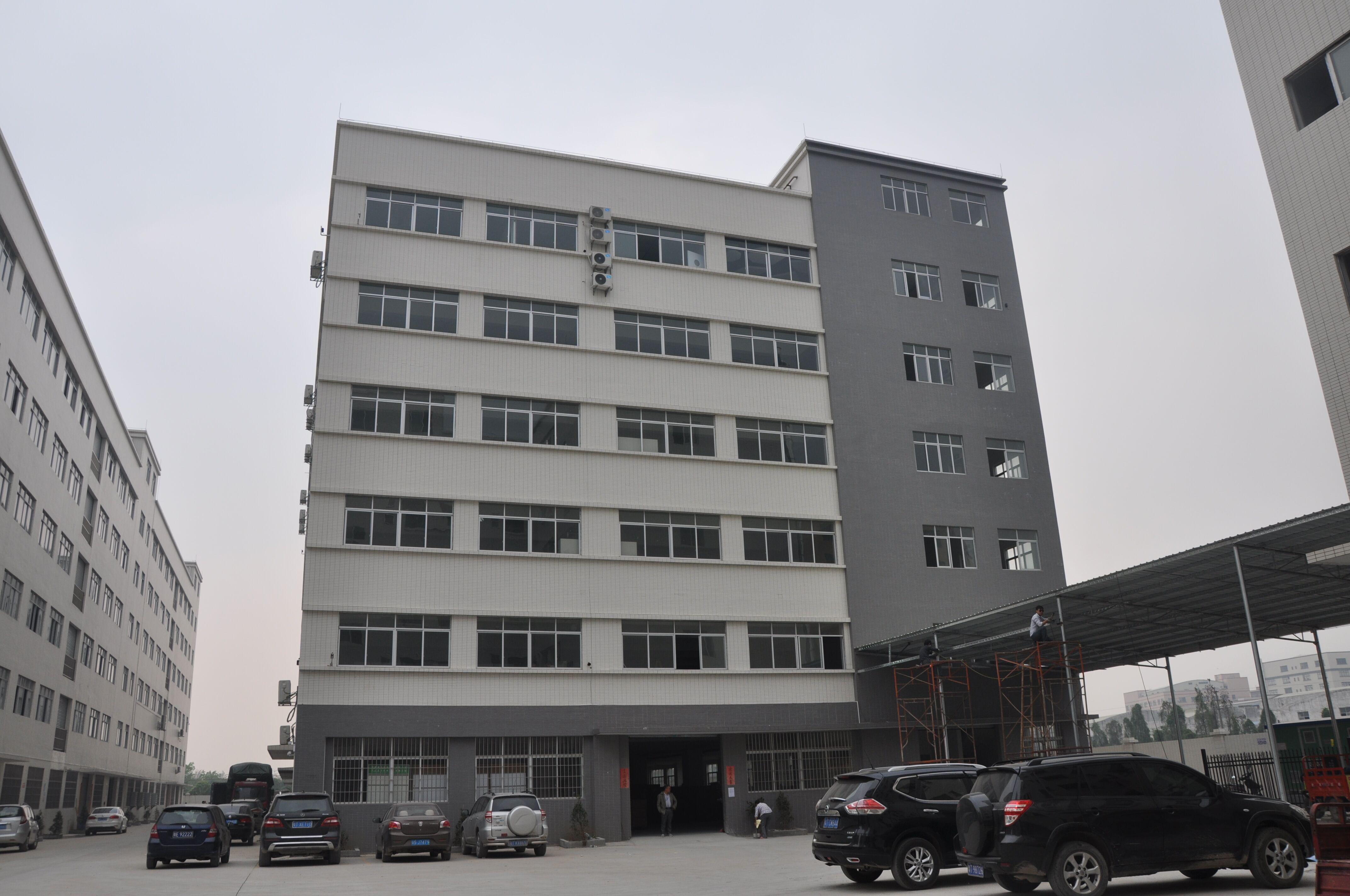 中山市艾轩照明科技有限公司_国际人才网_job001.cn