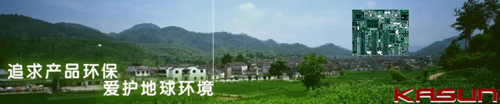 中山市佳信电路板有限公司_国际人才网_job001.cn