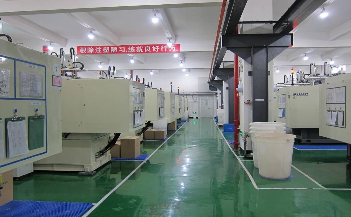 中山市龙昇精密塑胶有限公司 _国际人才网_job001.cn