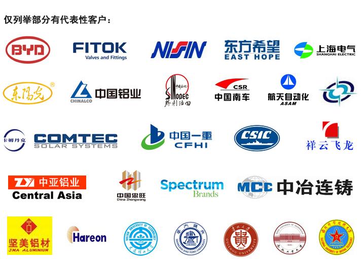 广东双核电气有限公司_才通国际人才网_job001.cn