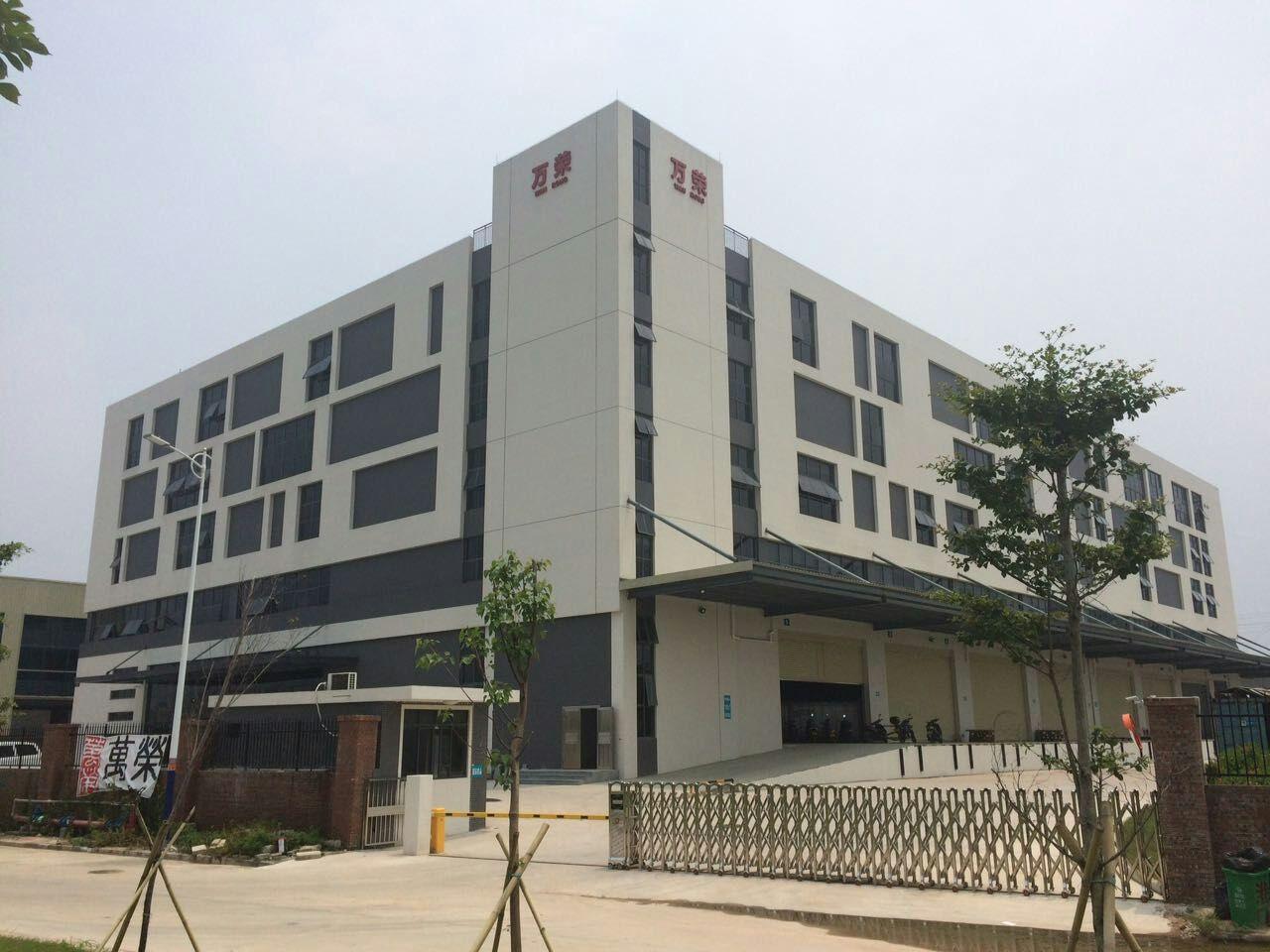 中山市万荣营销有限公司_国际人才网_job001.cn