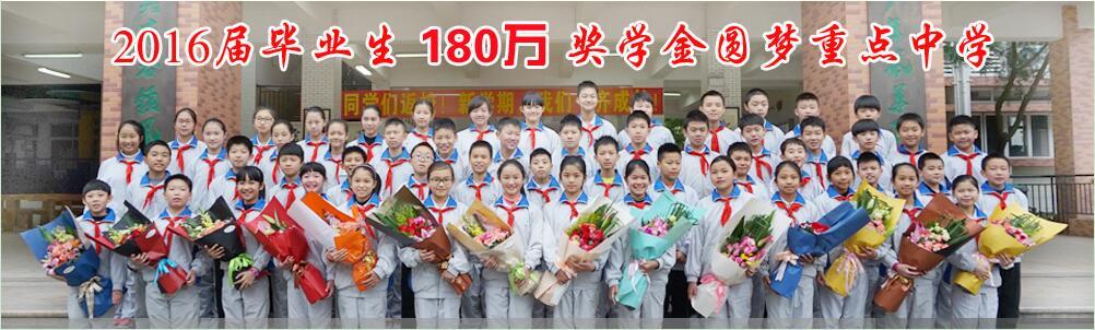 纪中三鑫凯茵学校_国际人才网_job001.cn
