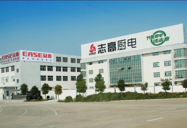 广东志高空调有限公司厨电事业部_国际人才网_job001.cn