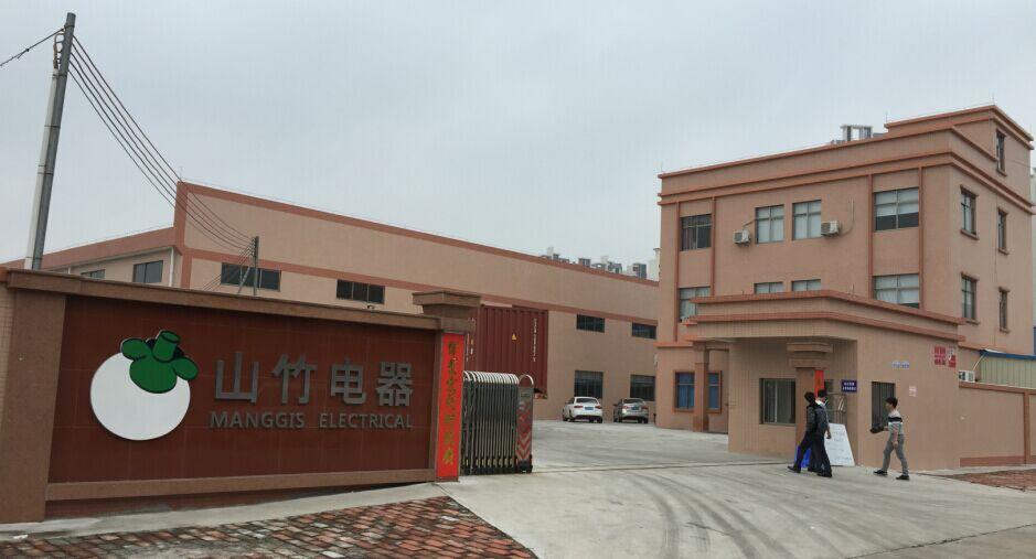 中山市山竹电器科技有限公司 _国际人才网_job001.cn
