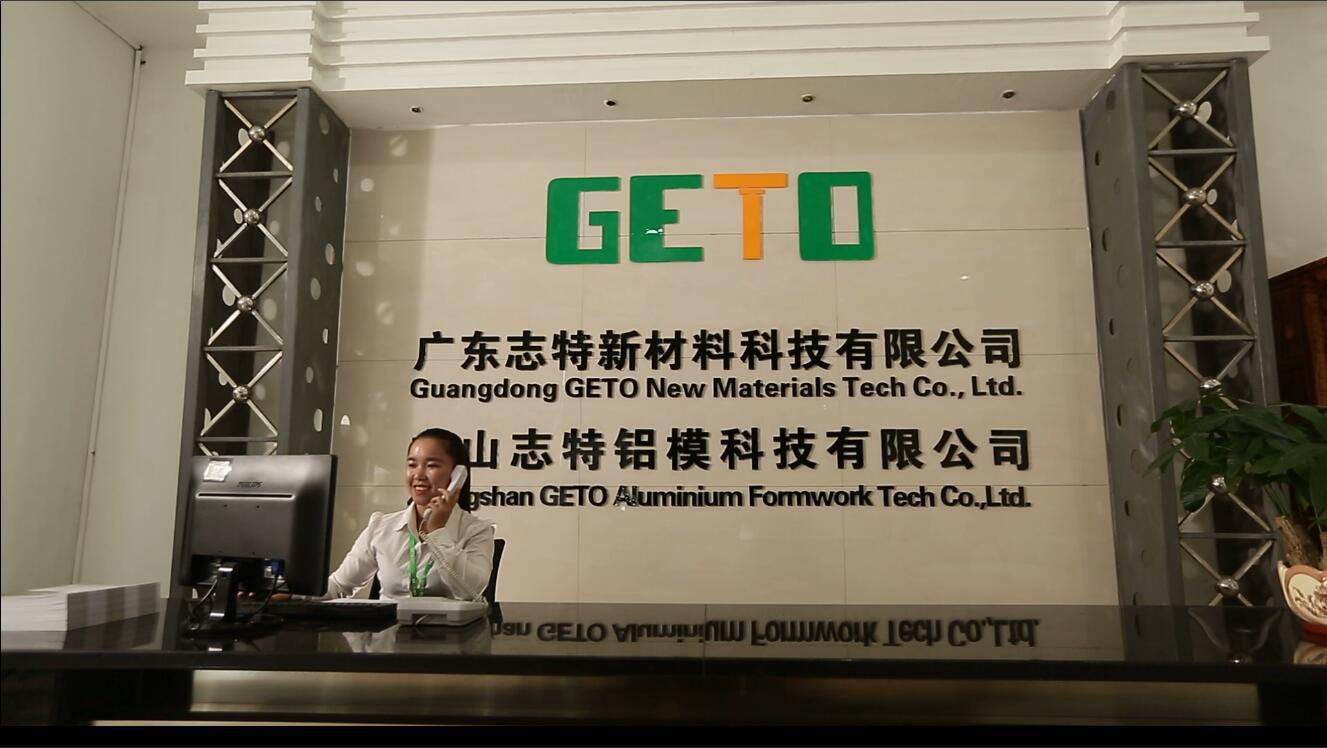 中山志特铝模科技有限公司 _才通国际人才网_job001.cn