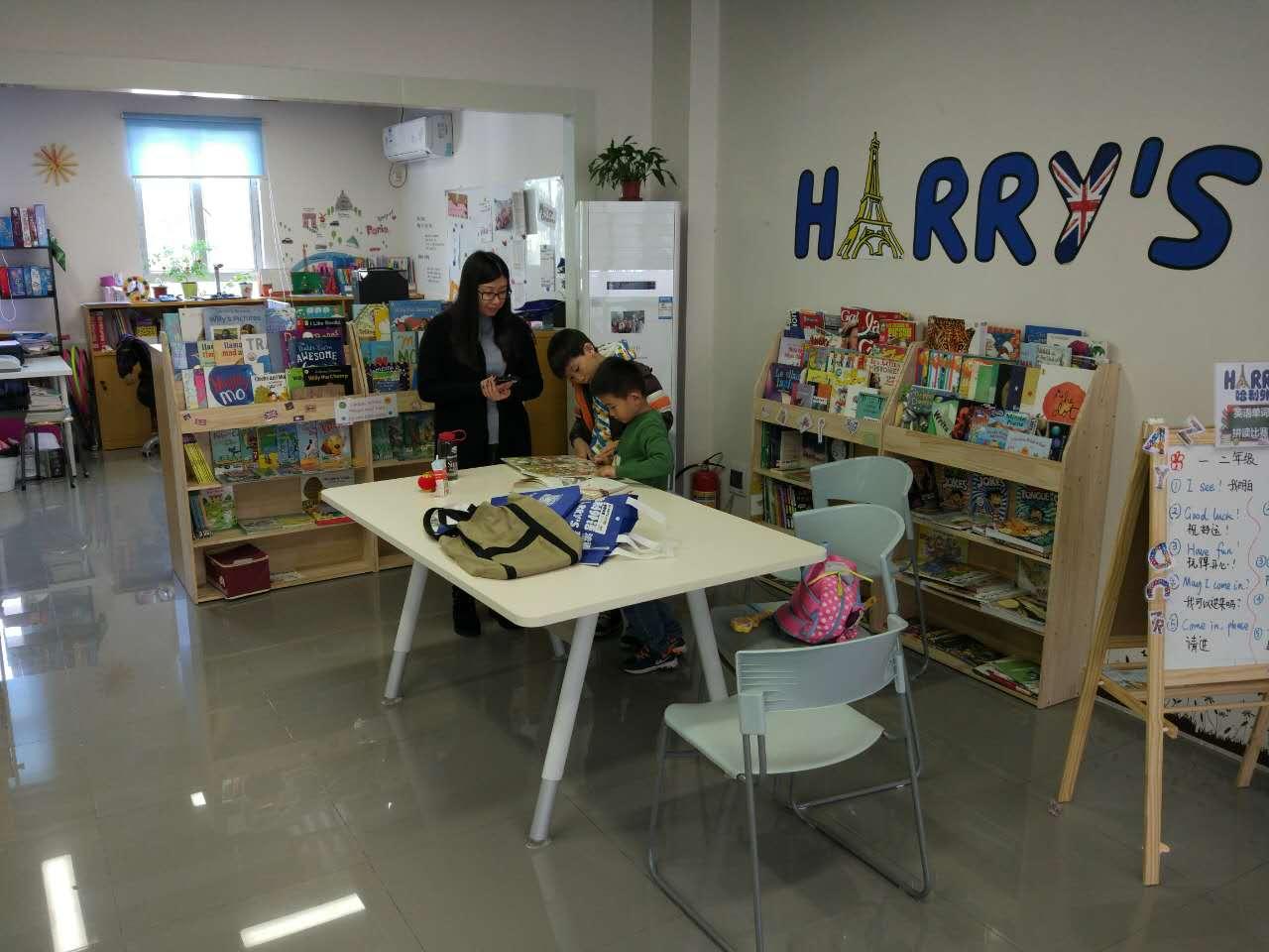 中山市东区哈利外语培训中心招聘