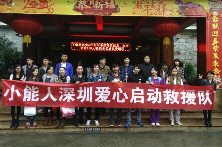 中山市年轮电子科技有限公司-小能人旗舰店 _国际人才网_job001.cn