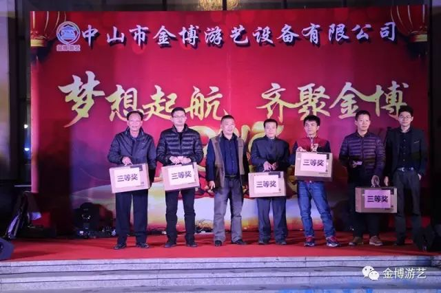中山市金博游艺设备有限公司_才通国际人才网_job001.cn