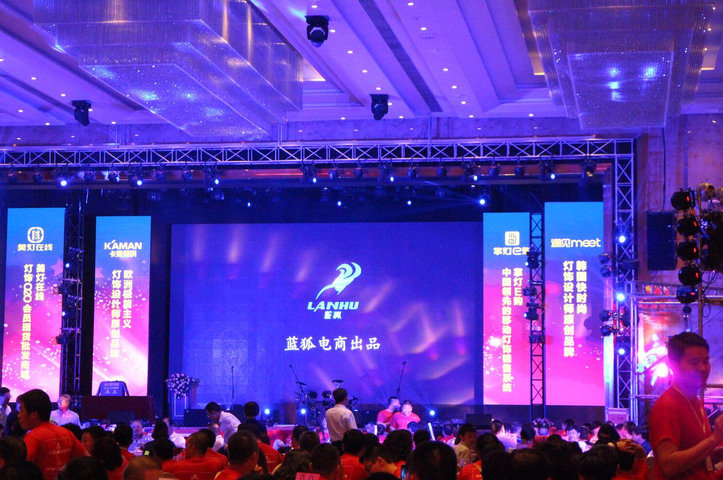 中山市蓝狐品牌策划有限公司_才通国际人才网_job001.cn
