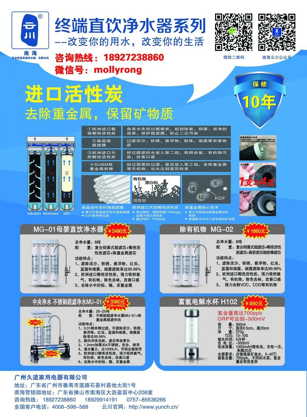 香港腾明进出口有限公司佛山代表处_国际人才网_job001.cn