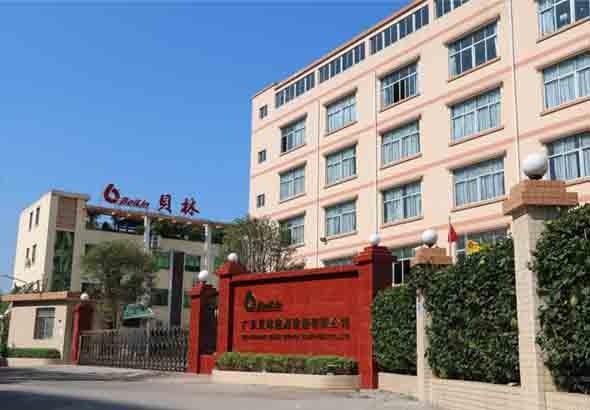 广东贝林能源设备有限公司_才通国际人才网_job001.cn