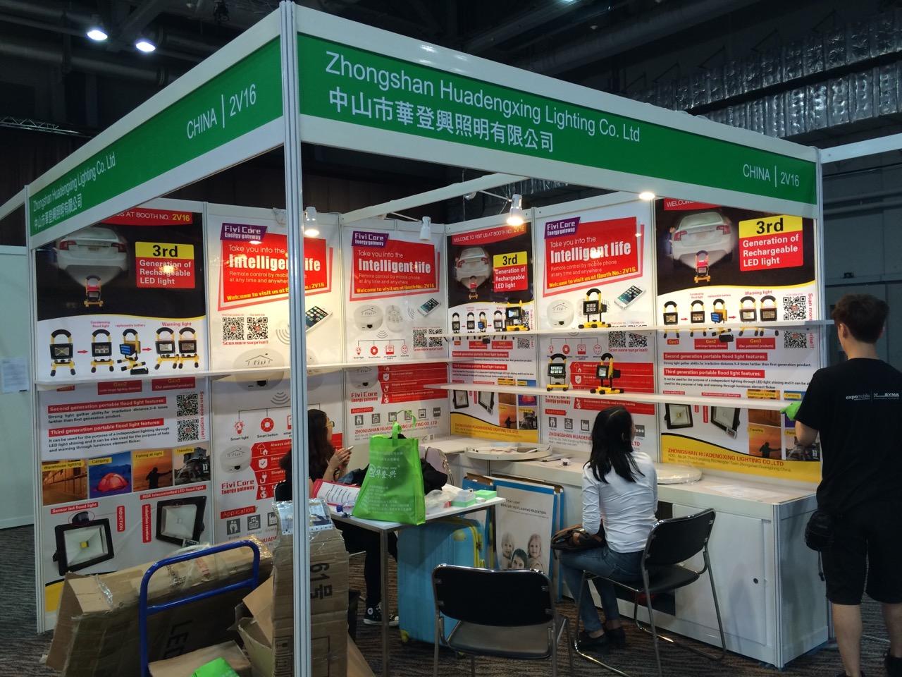中山市华登兴照明有限公司_国际人才网_job001.cn
