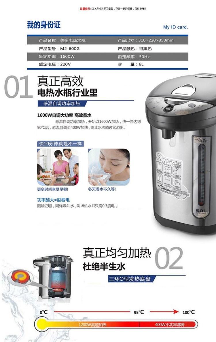 中山市美扬电器有限公司_国际人才网_job001.cn