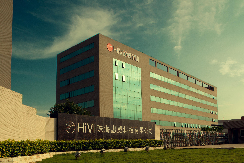 珠海惠威科技有限公司 _国际人才网_job001.cn