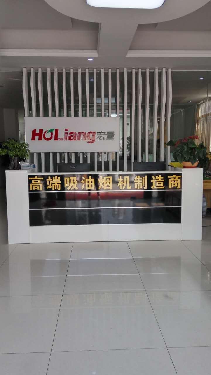 中山市东凤镇宏量电器厂 _国际人才网_job001.cn