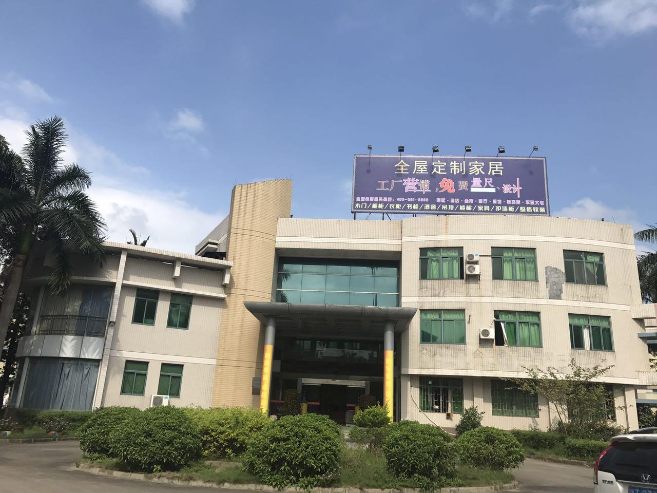 中山市君豪家具有限公司_国际人才网_job001.cn