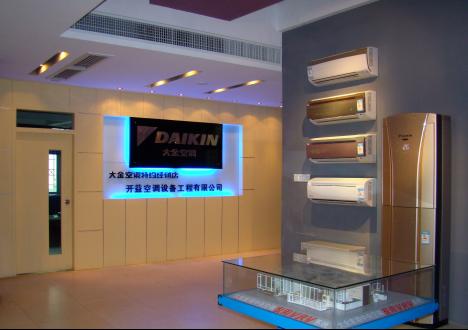 中山市开益空调设备工程有限公司_才通国际人才网_job001.cn
