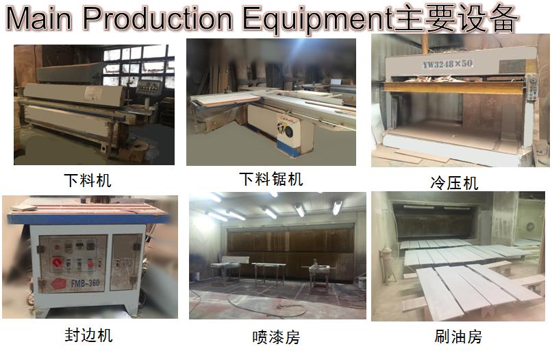 中山市佳音展示用品有限公司 _国际人才网_job001.cn