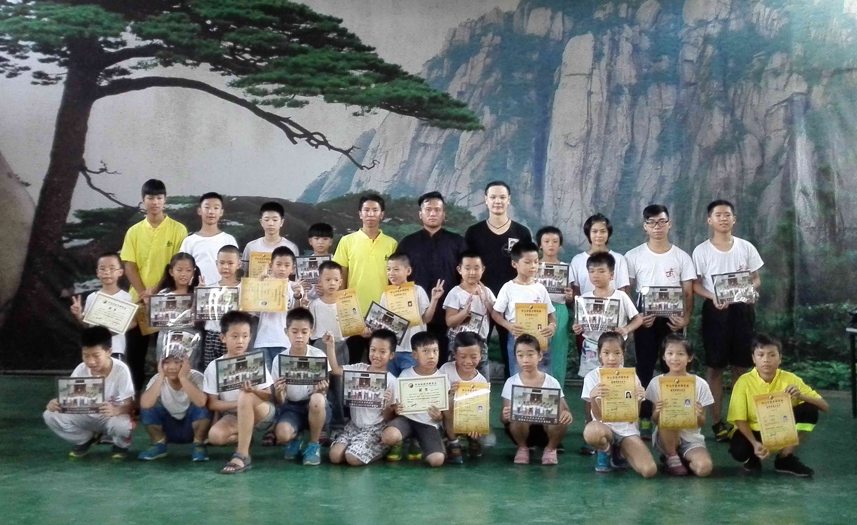 中山市武术研究会 _国际人才网_job001.cn