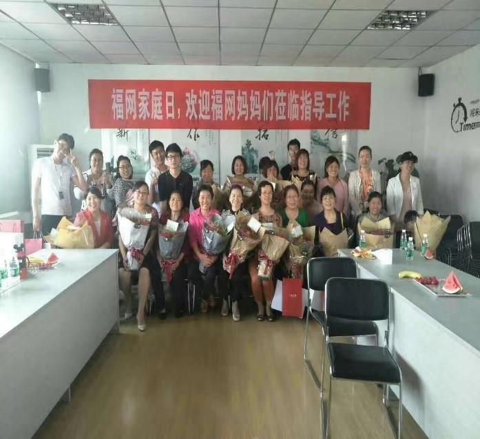 广东东方朗星网络科技有限公司 _才通国际人才网_job001.cn