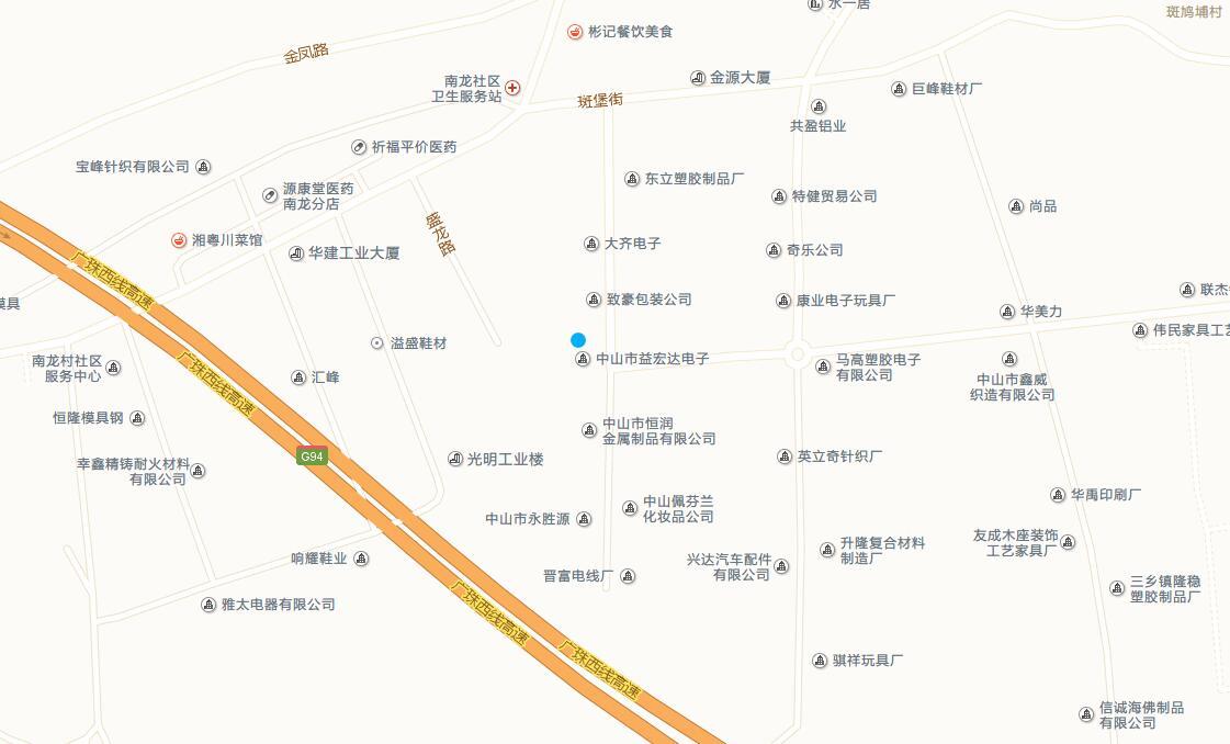 中山市溢宏达电子科技有限公司_才通国际人才网_job001.cn